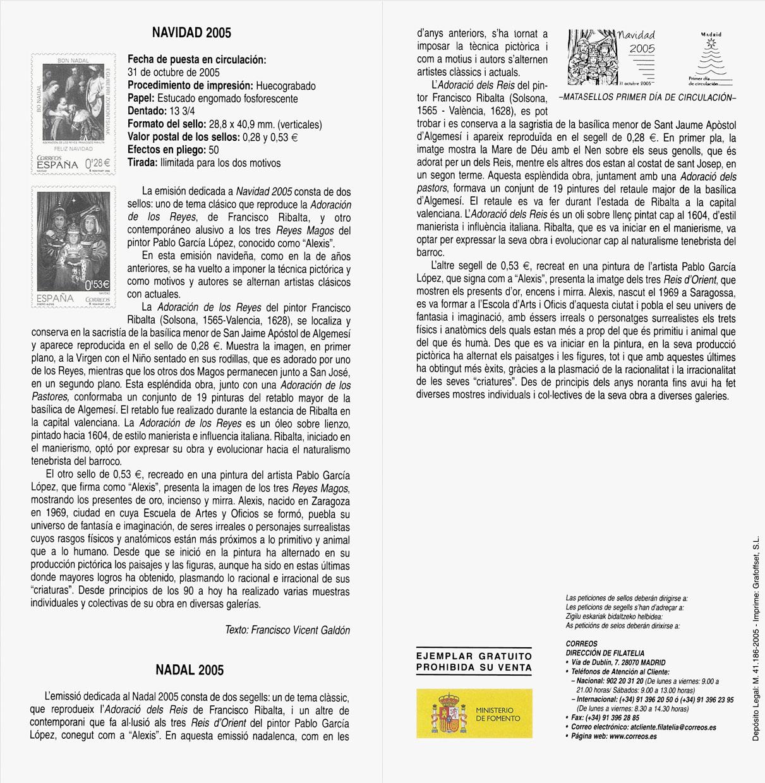 Sello de correos – Navidad 2005